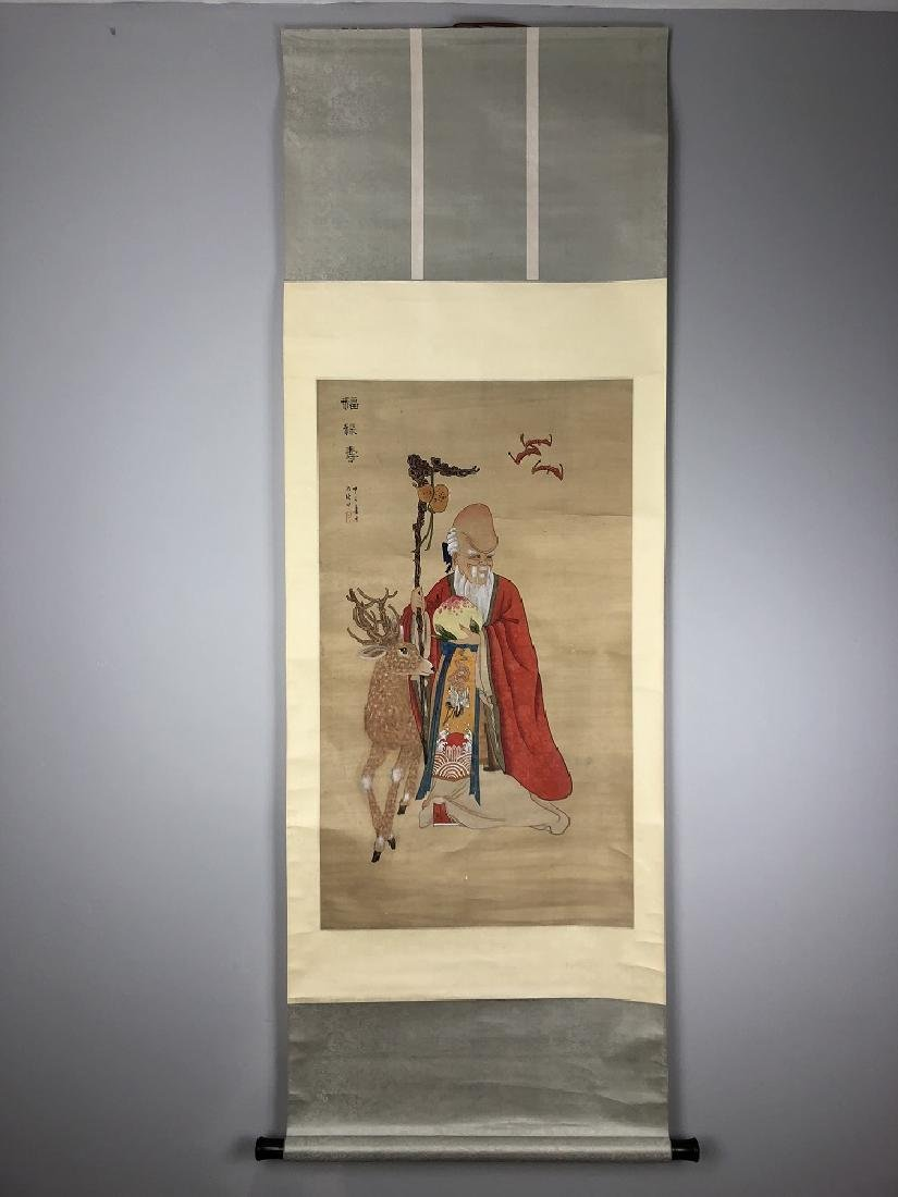 Ming Peixin Seal ink and color on paper hanging scroll.