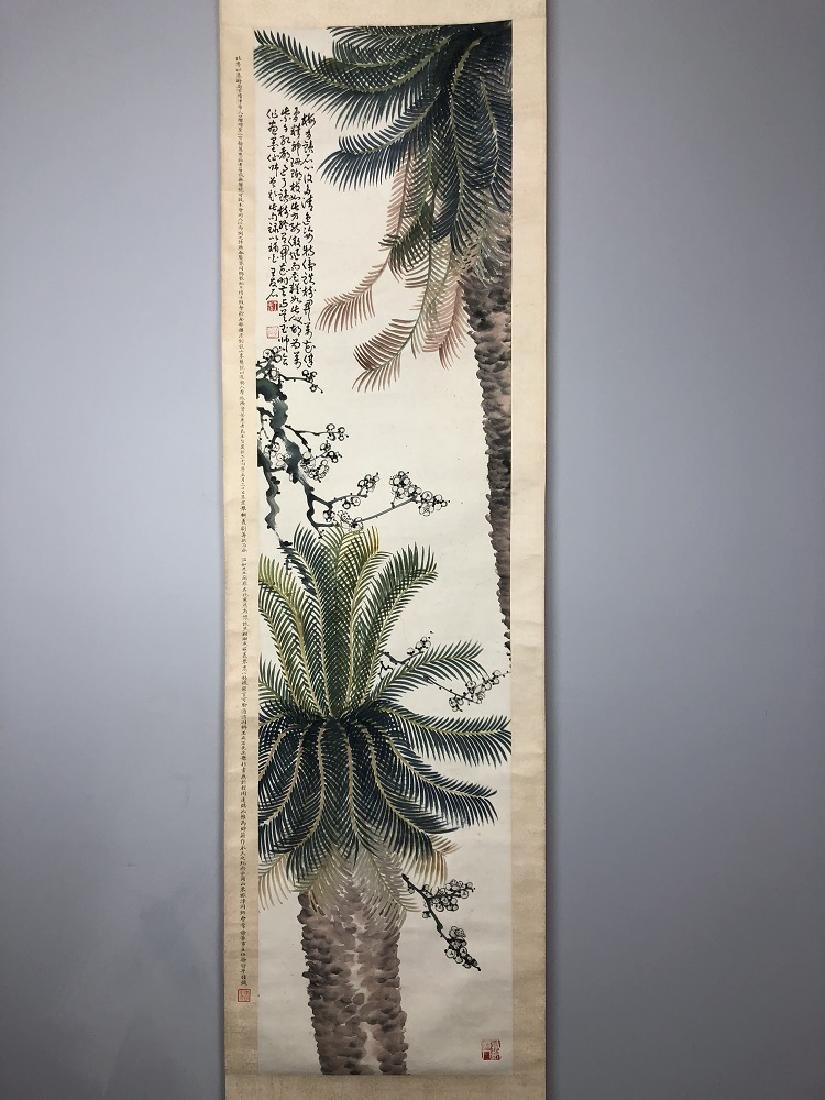 Ancient chinese water painting of palm tree and Mei