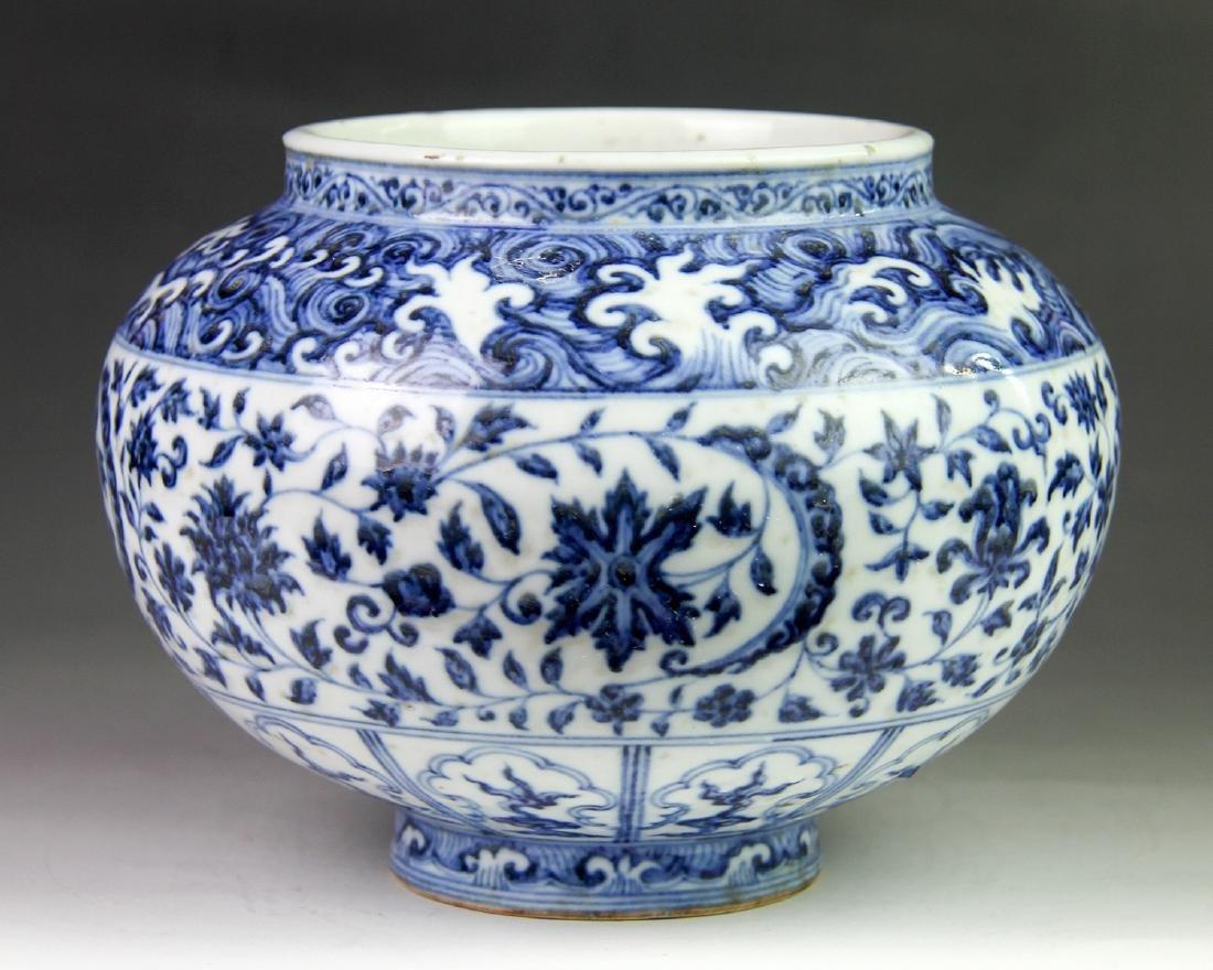 MING YONGLE BLUE&WHITE JAR