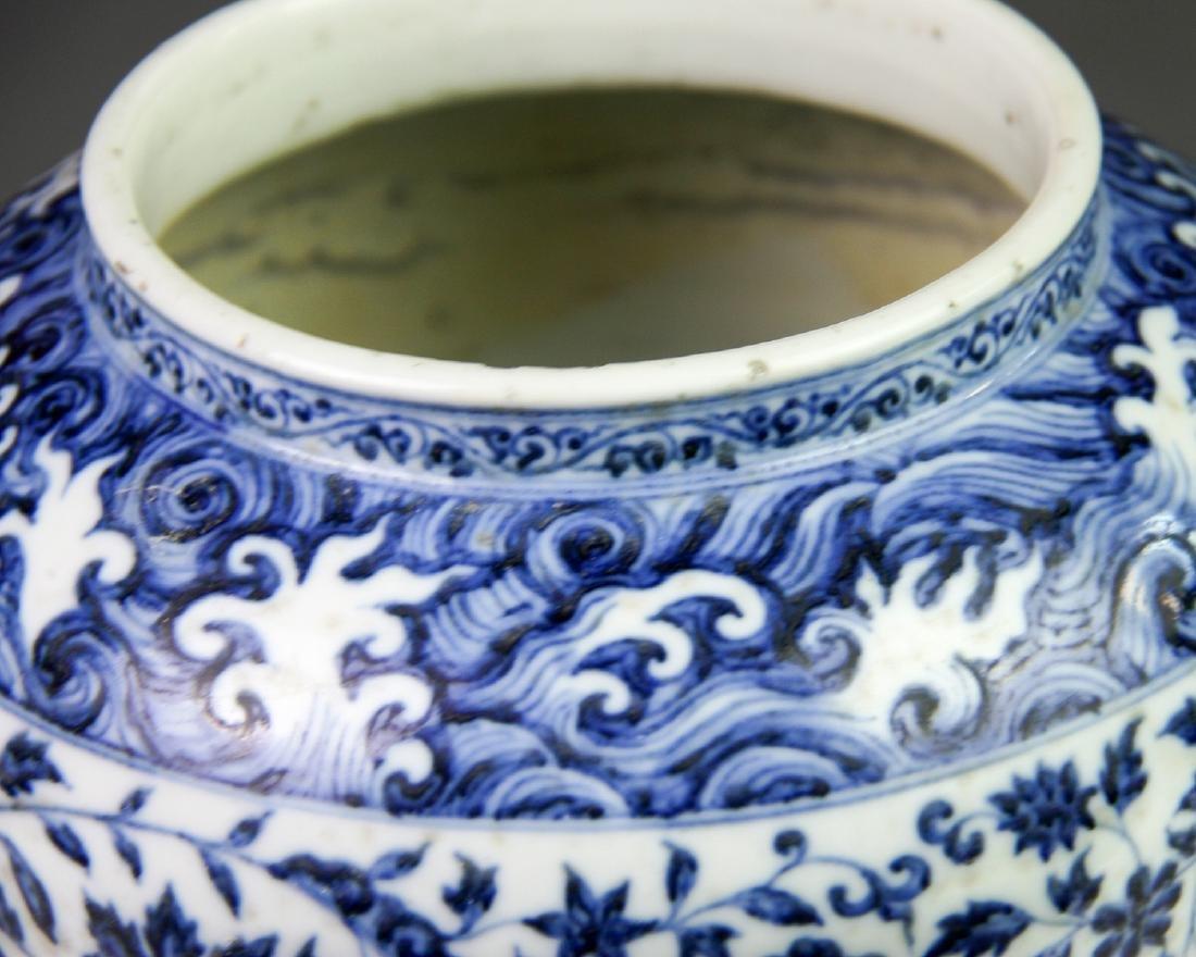 MING YONGLE BLUE&WHITE JAR - 2