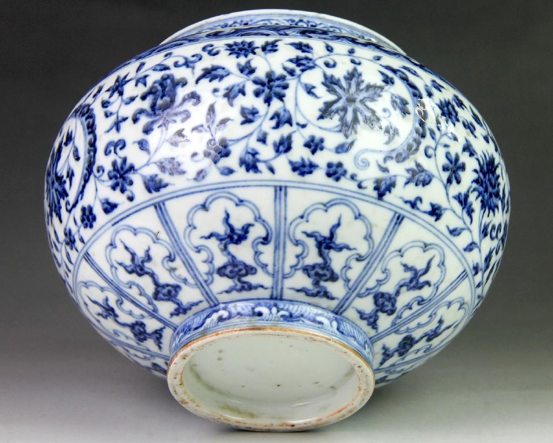 MING YONGLE BLUE&WHITE JAR - 3