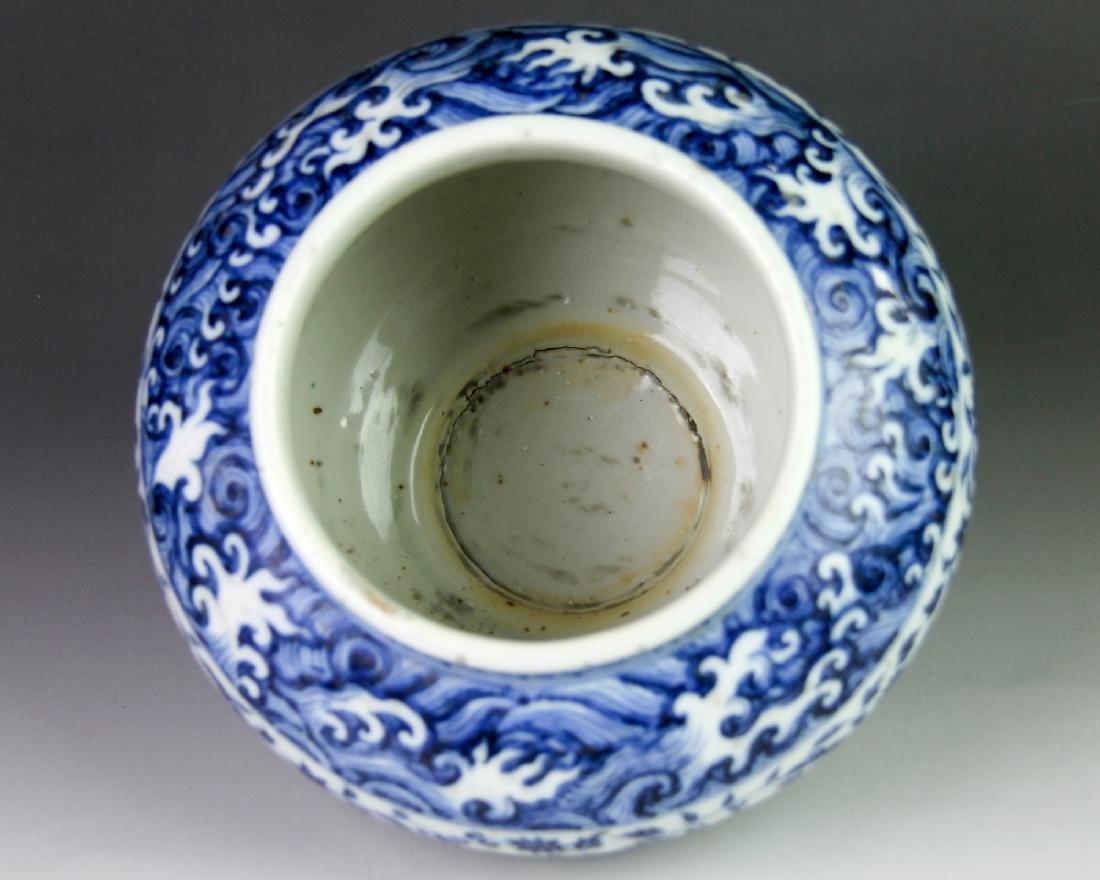 MING YONGLE BLUE&WHITE JAR - 4