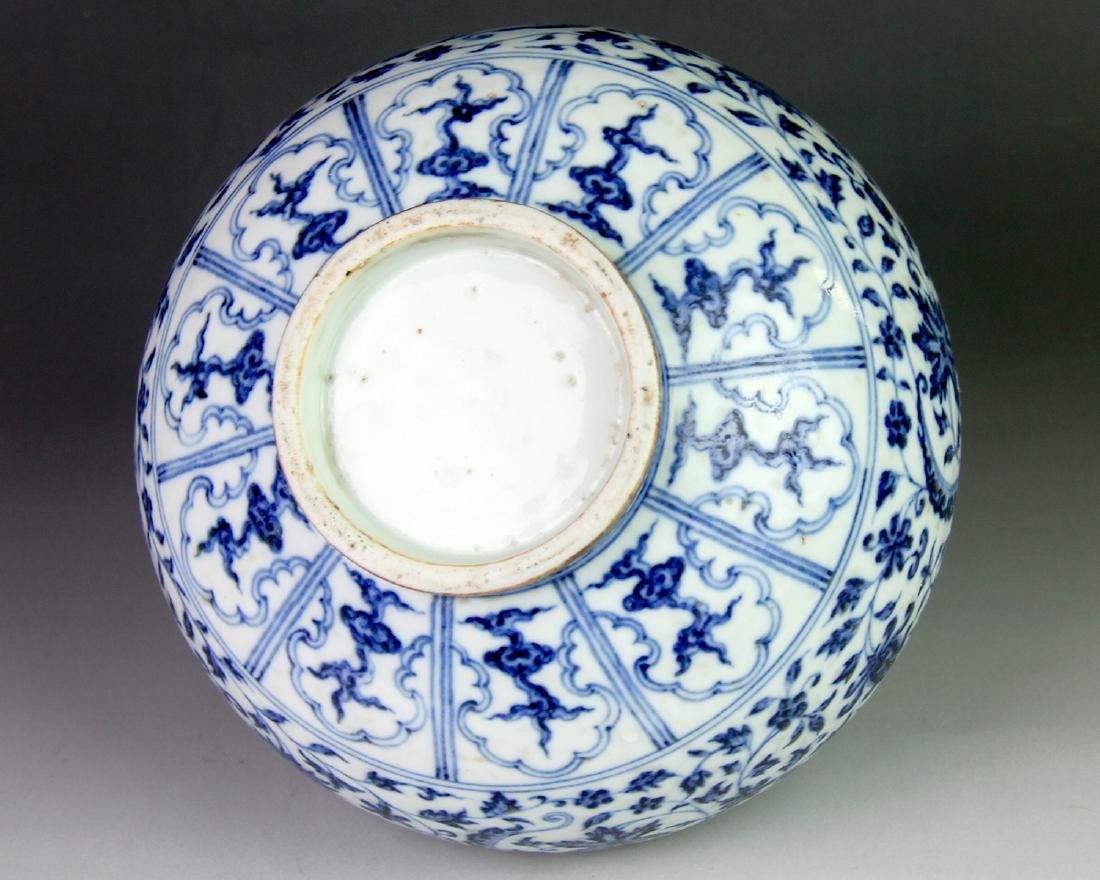 MING YONGLE BLUE&WHITE JAR - 5