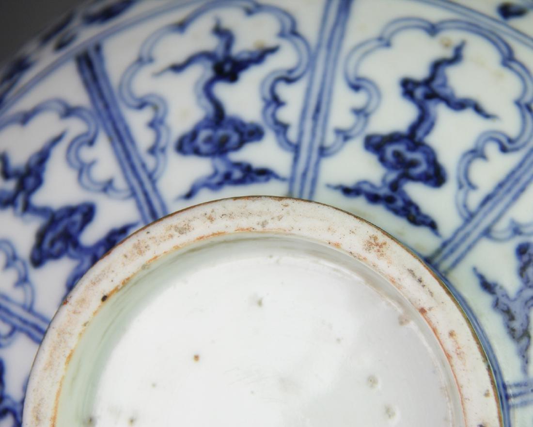 MING YONGLE BLUE&WHITE JAR - 6