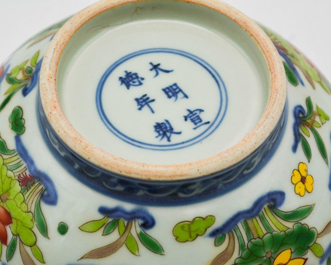 BLUE AND WHITE WUCAI BOWL - 10