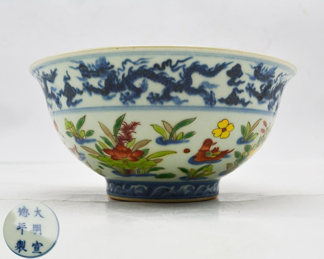 BLUE AND WHITE WUCAI BOWL