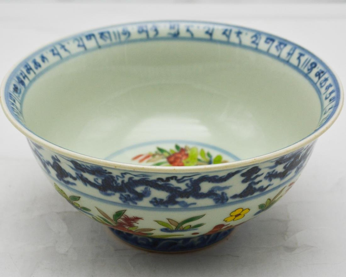 BLUE AND WHITE WUCAI BOWL - 2