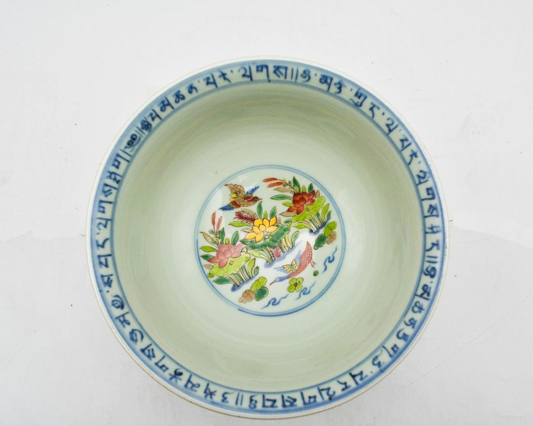 BLUE AND WHITE WUCAI BOWL - 3