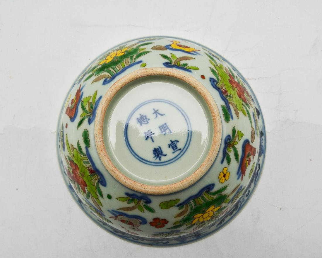 BLUE AND WHITE WUCAI BOWL - 9