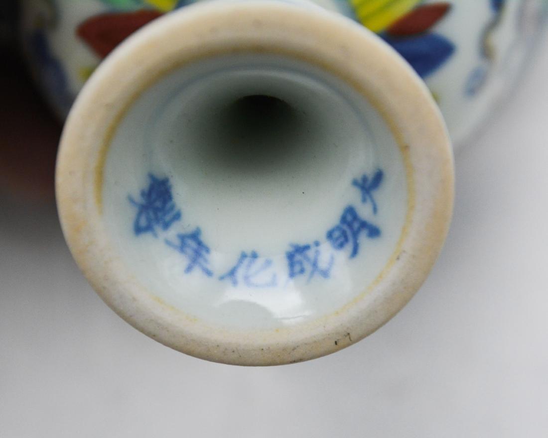 DOUCAI STEM CUP - 10
