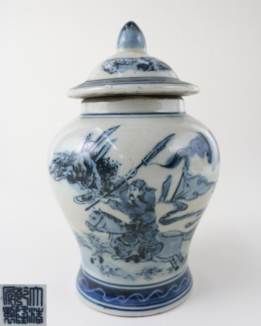 DAQING QIANLONG NIANZHI MARK BLUE&WHITE JAR