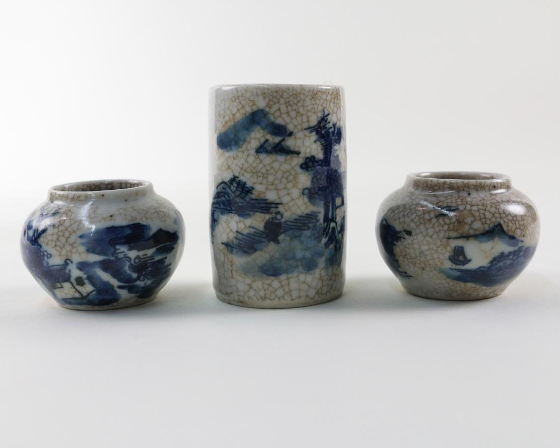 THREE PIECES OF BLUE & WHITE PORCELAIN CASES