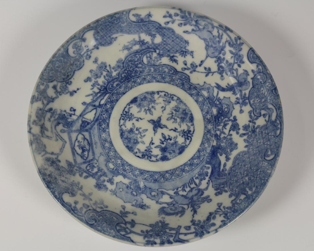 BLUE&WHITE DISH