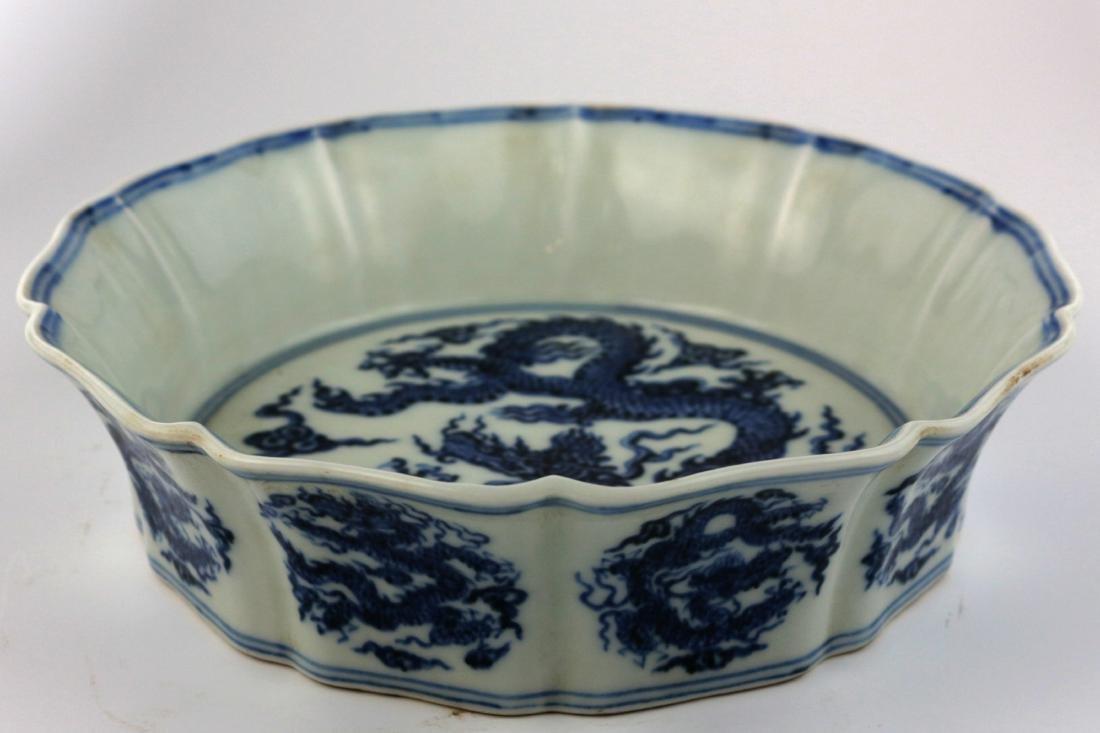 BLUE&WHITE FLORAL-RIM DISH