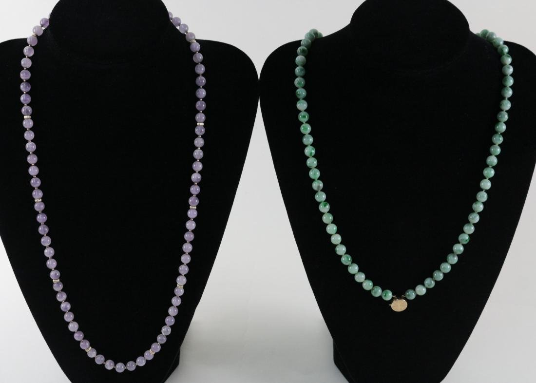 TWO PIECES OF TOURMALINE/JADEITE BEADS NECKLACES