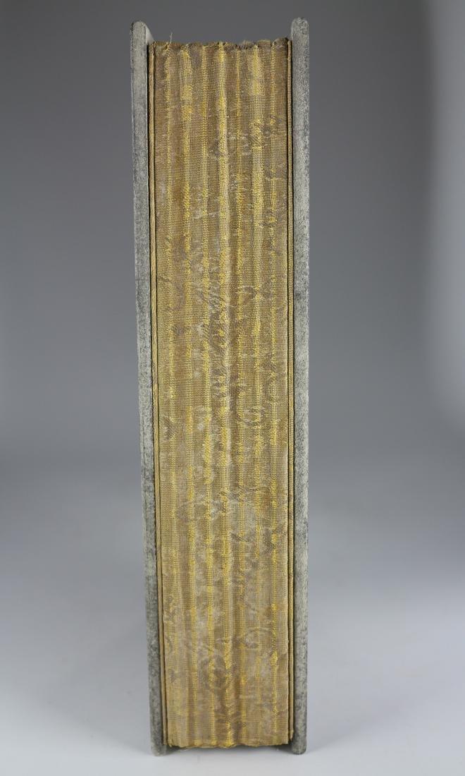 QIANLONG YUZHI MARK DIAMOND SUTRA BOOK - 10