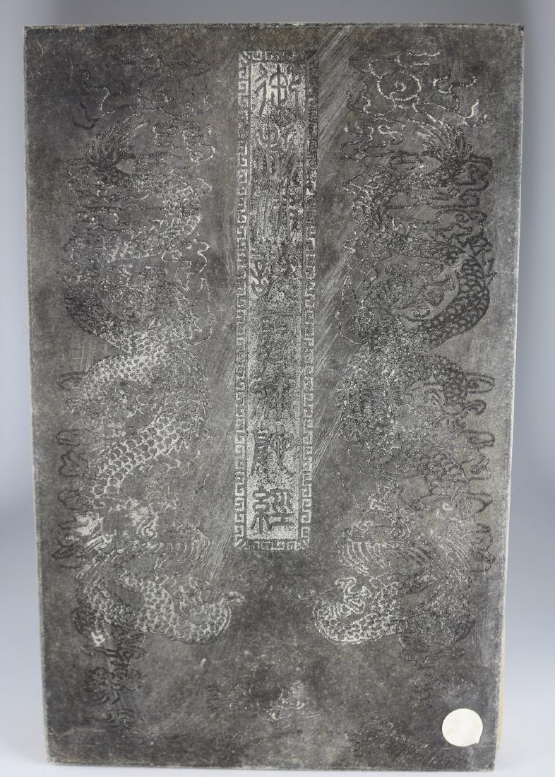 QIANLONG YUZHI MARK DIAMOND SUTRA BOOK