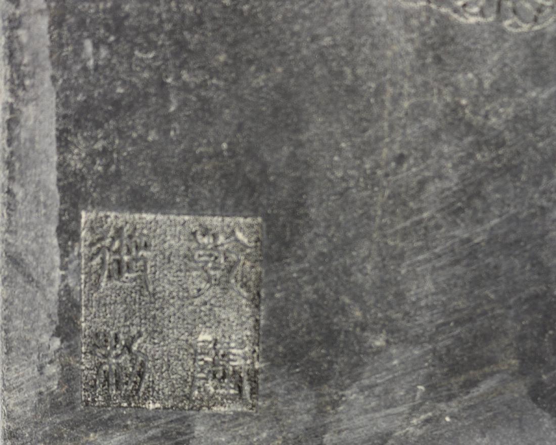 QIANLONG YUZHI MARK DIAMOND SUTRA BOOK - 3