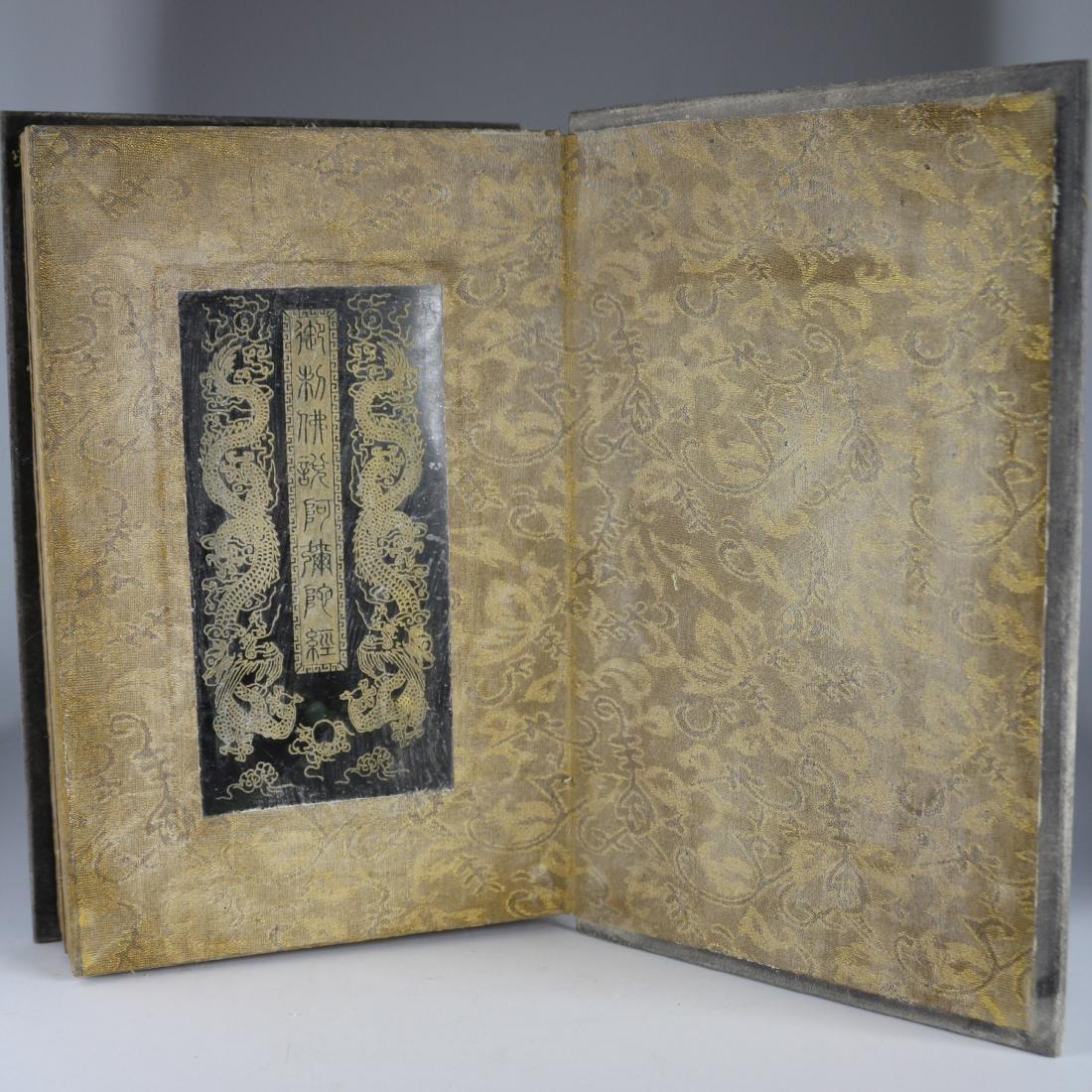 QIANLONG YUZHI MARK DIAMOND SUTRA BOOK - 4