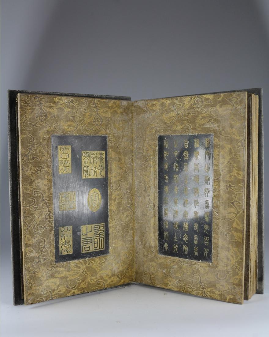 QIANLONG YUZHI MARK DIAMOND SUTRA BOOK - 6