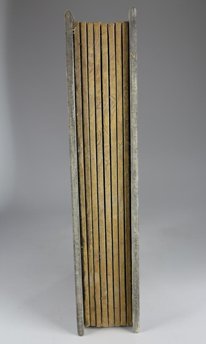 QIANLONG YUZHI MARK DIAMOND SUTRA BOOK - 9