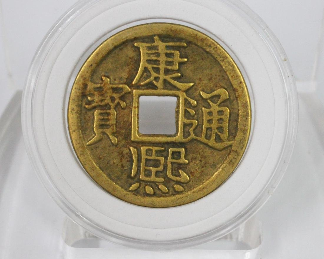 KANGXI TONGBAO MARK RING-SHAPED COIN