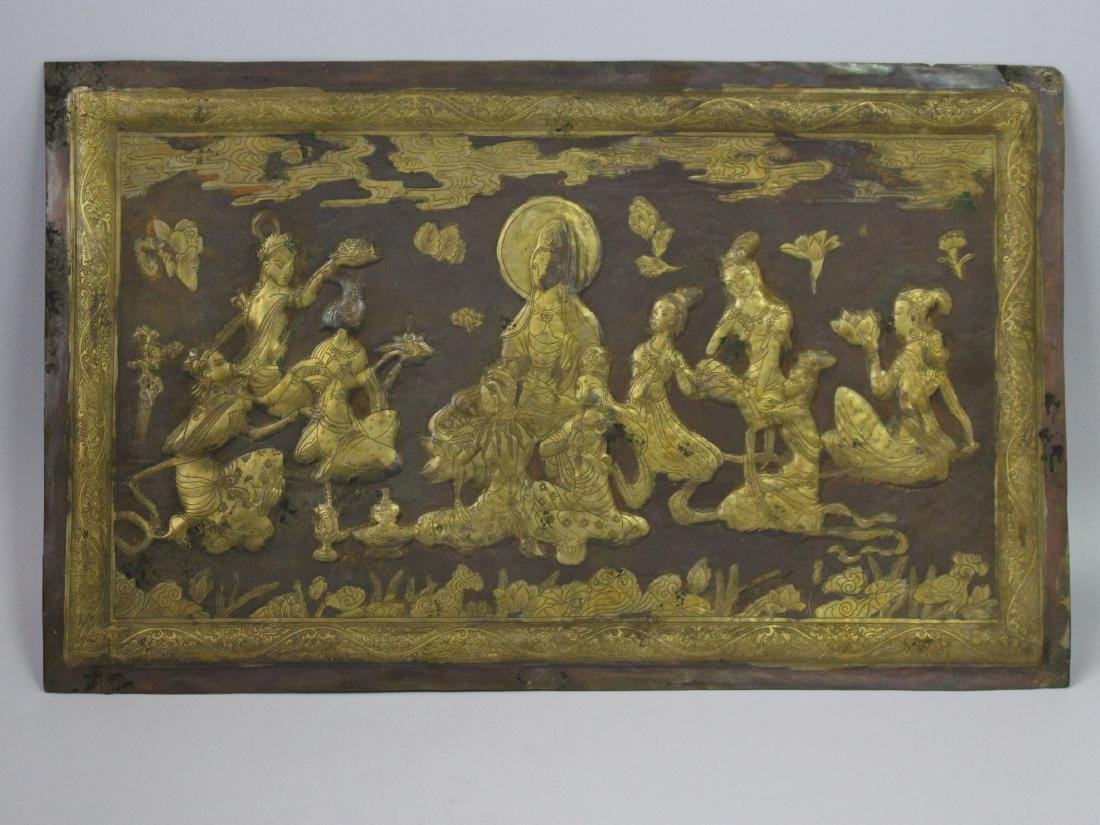 GILT BRONZE WALL PAINTING