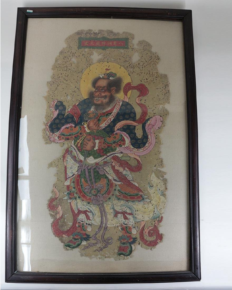 OLD CHINESE PAINTING OF GOD