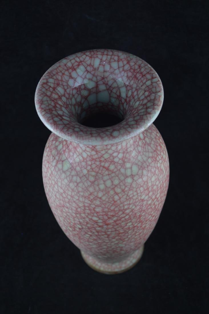 A GE-GLAZED BOTTLE VASE WITH MARK - 4