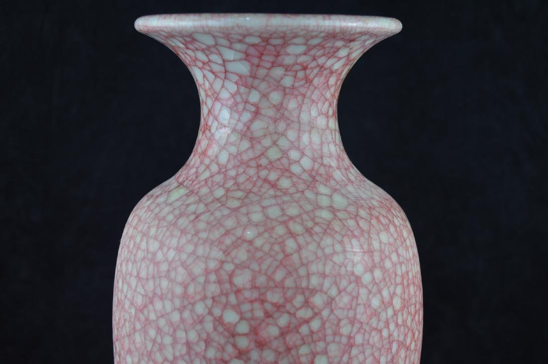 A GE-GLAZED BOTTLE VASE WITH MARK - 7
