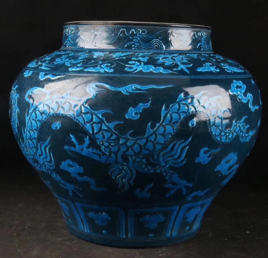 A DRAGON PATTERN BLUE GLAZED POT - 2