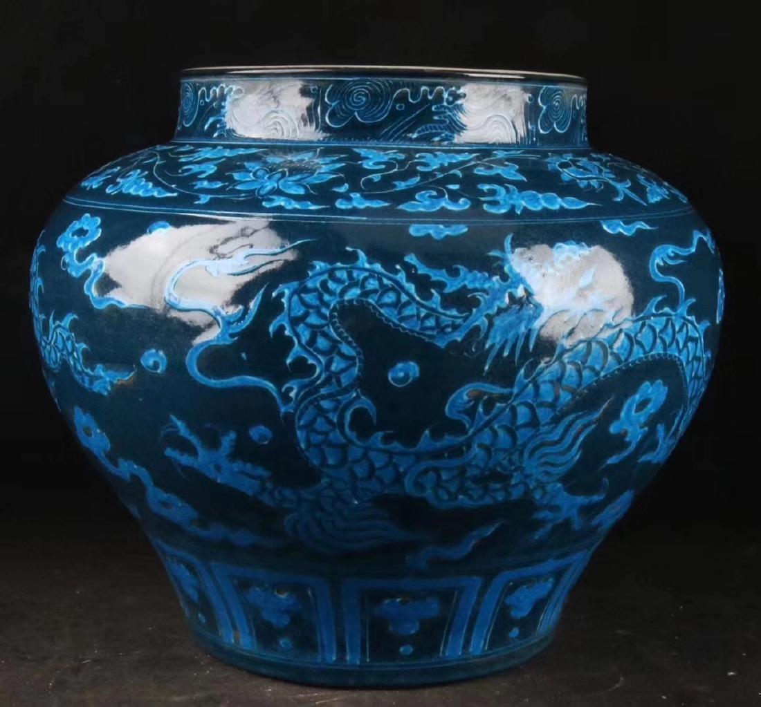A DRAGON PATTERN BLUE GLAZED POT - 3