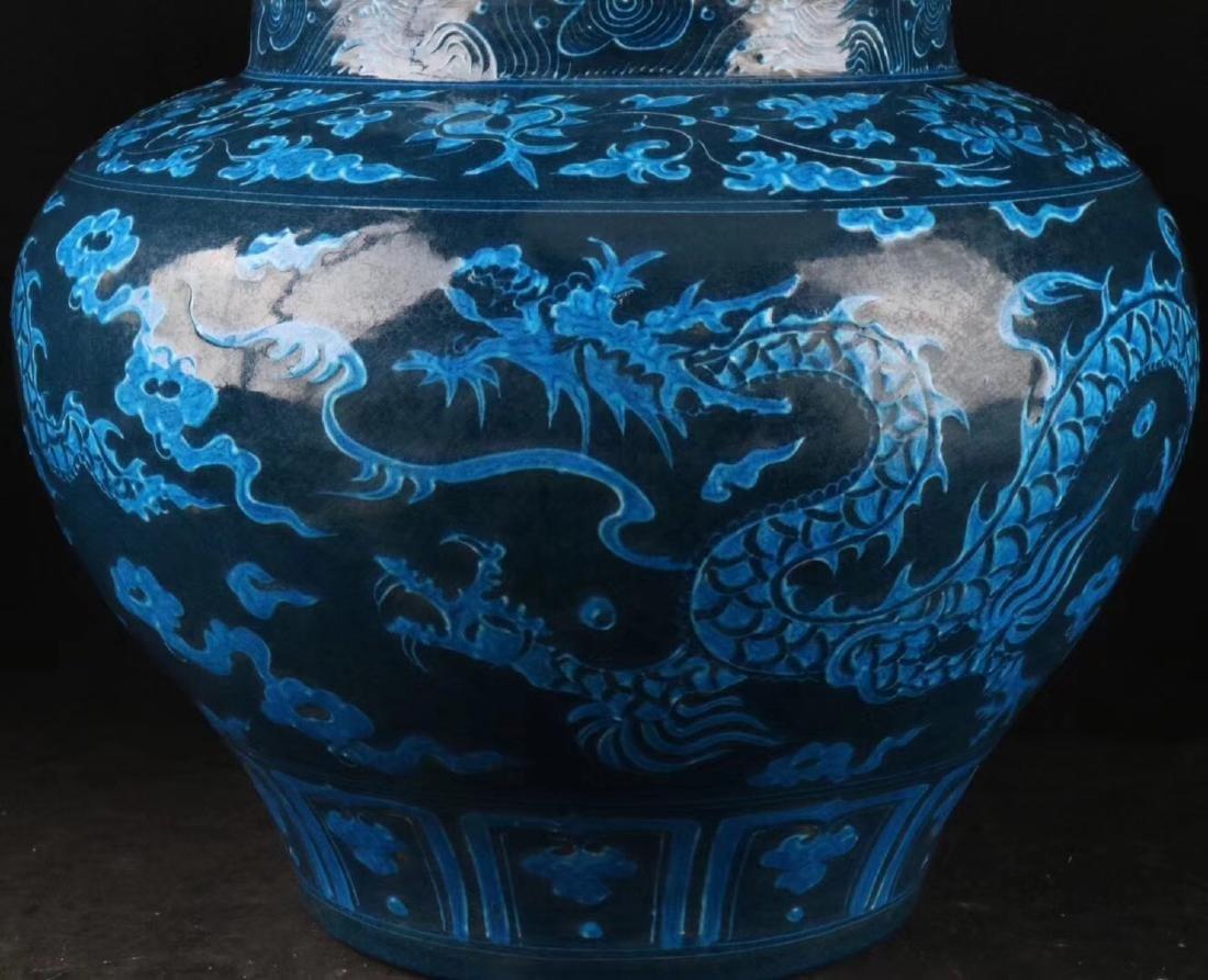 A DRAGON PATTERN BLUE GLAZED POT - 5