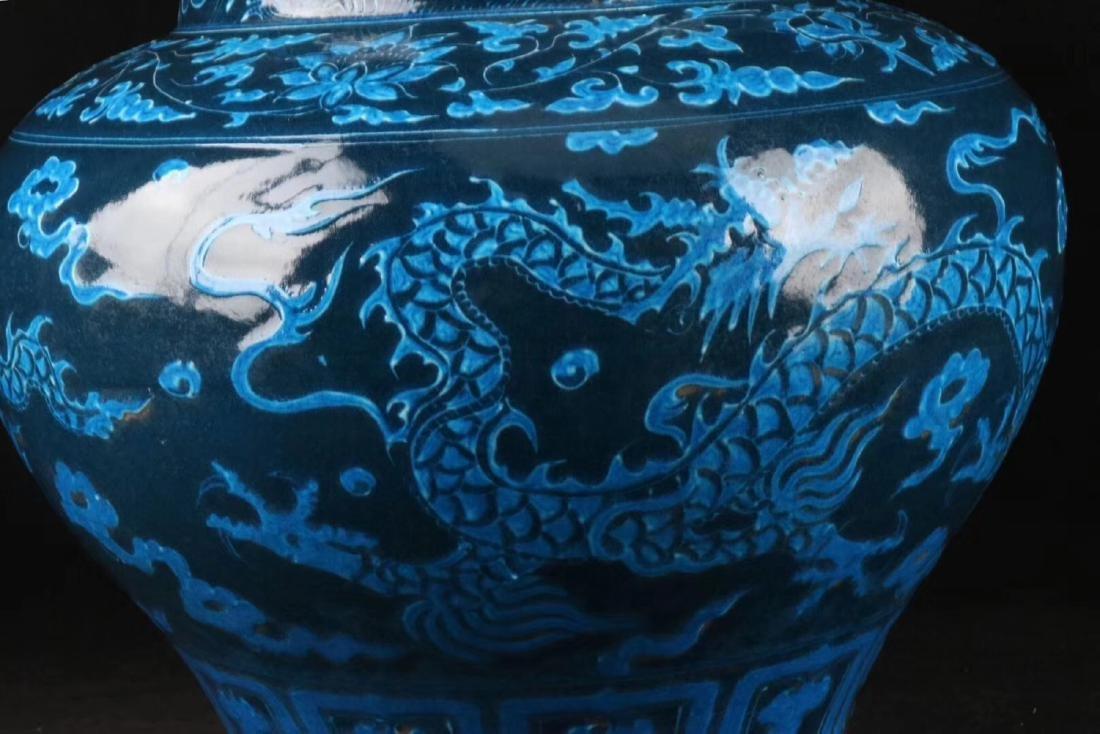 A DRAGON PATTERN BLUE GLAZED POT - 6