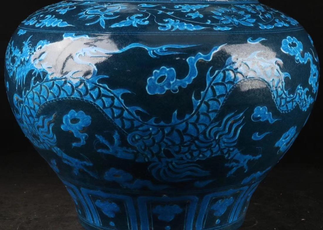 A DRAGON PATTERN BLUE GLAZED POT - 7
