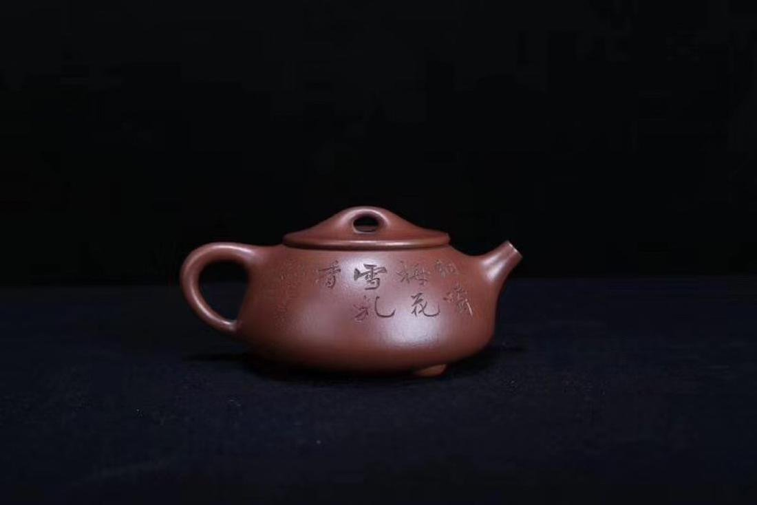 A JINGZHOU PURPLE CLAY TEAPOT - 3