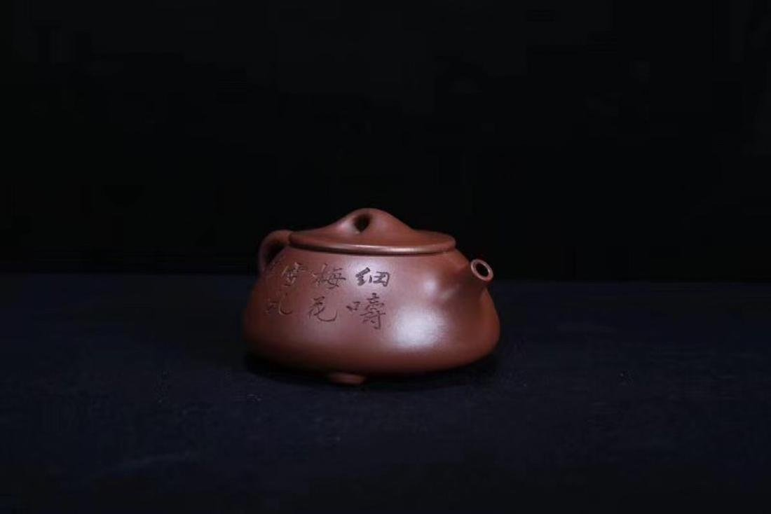 A JINGZHOU PURPLE CLAY TEAPOT - 4