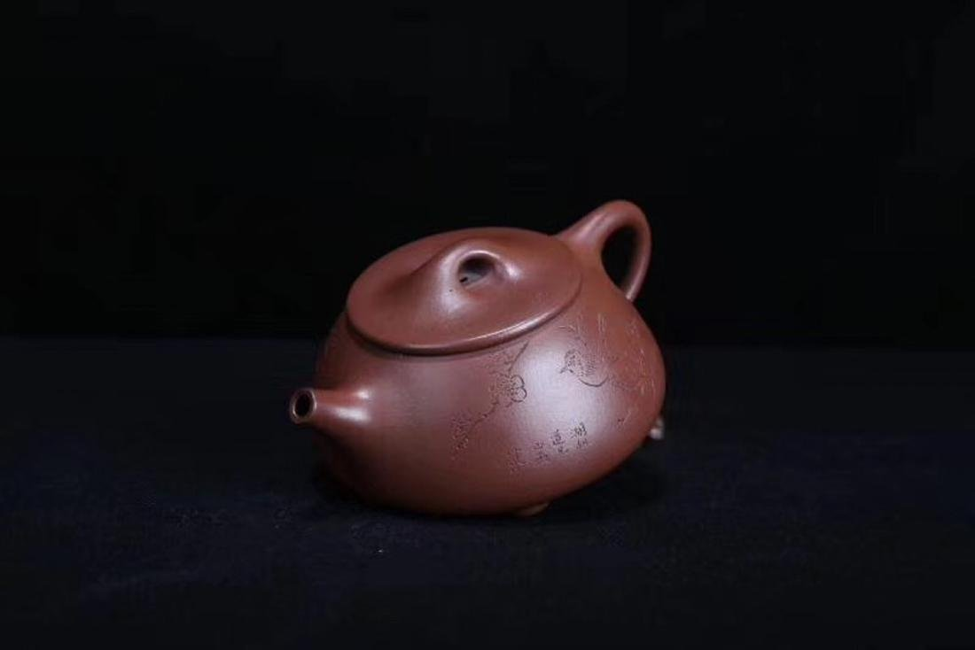 A JINGZHOU PURPLE CLAY TEAPOT - 6