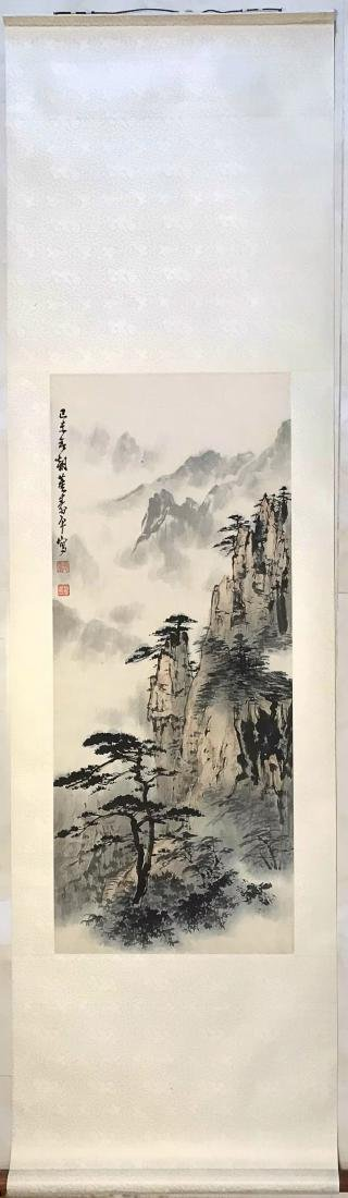 A DONG SHOU PING LANDSCAPE PAINTING