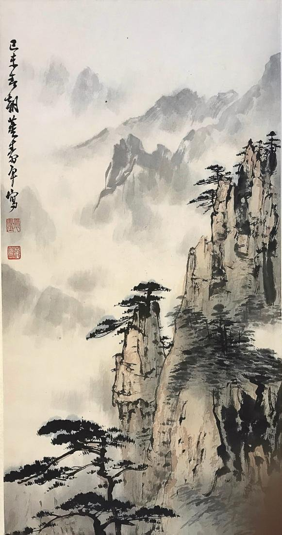 A DONG SHOU PING LANDSCAPE PAINTING - 5