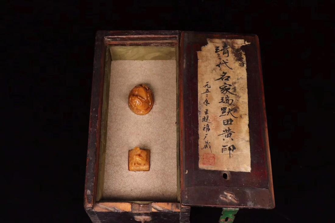 TWO TIANHUANG STONE CARVED SEALS - 8
