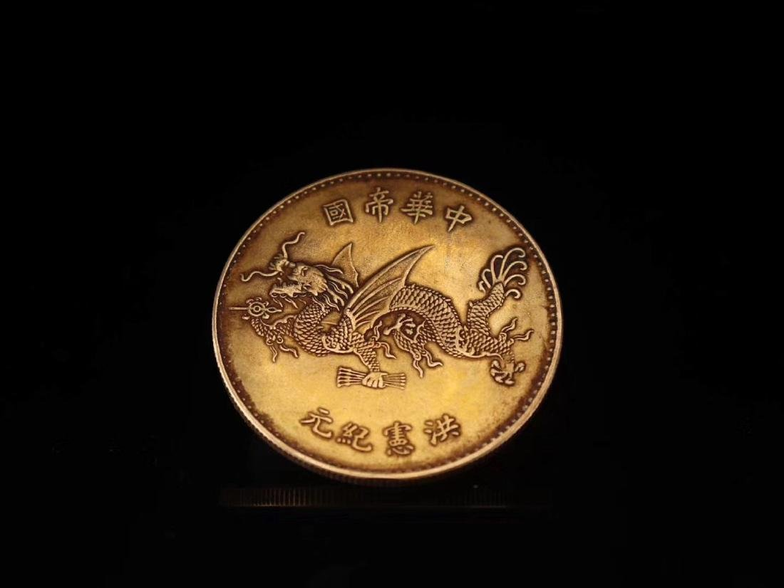 20TH CENTURY, A PURE GOLD COIN, EMPIRE OF CHINA - 7