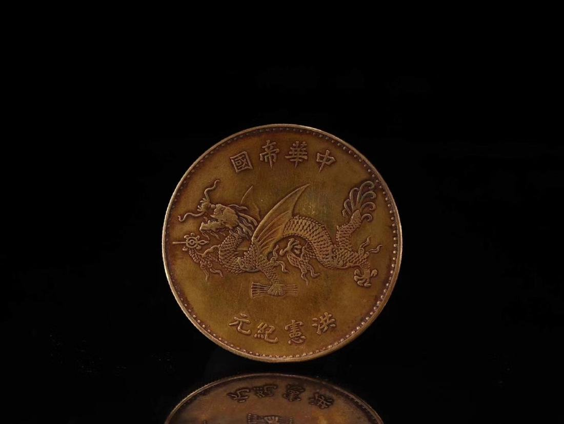 20TH CENTURY, A PURE GOLD COIN, EMPIRE OF CHINA - 9
