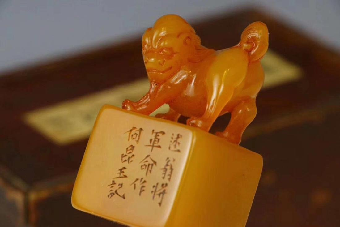 A SHOUSHAN BEAST DESIGN FIELD YELLOW STONE SEAL - 9