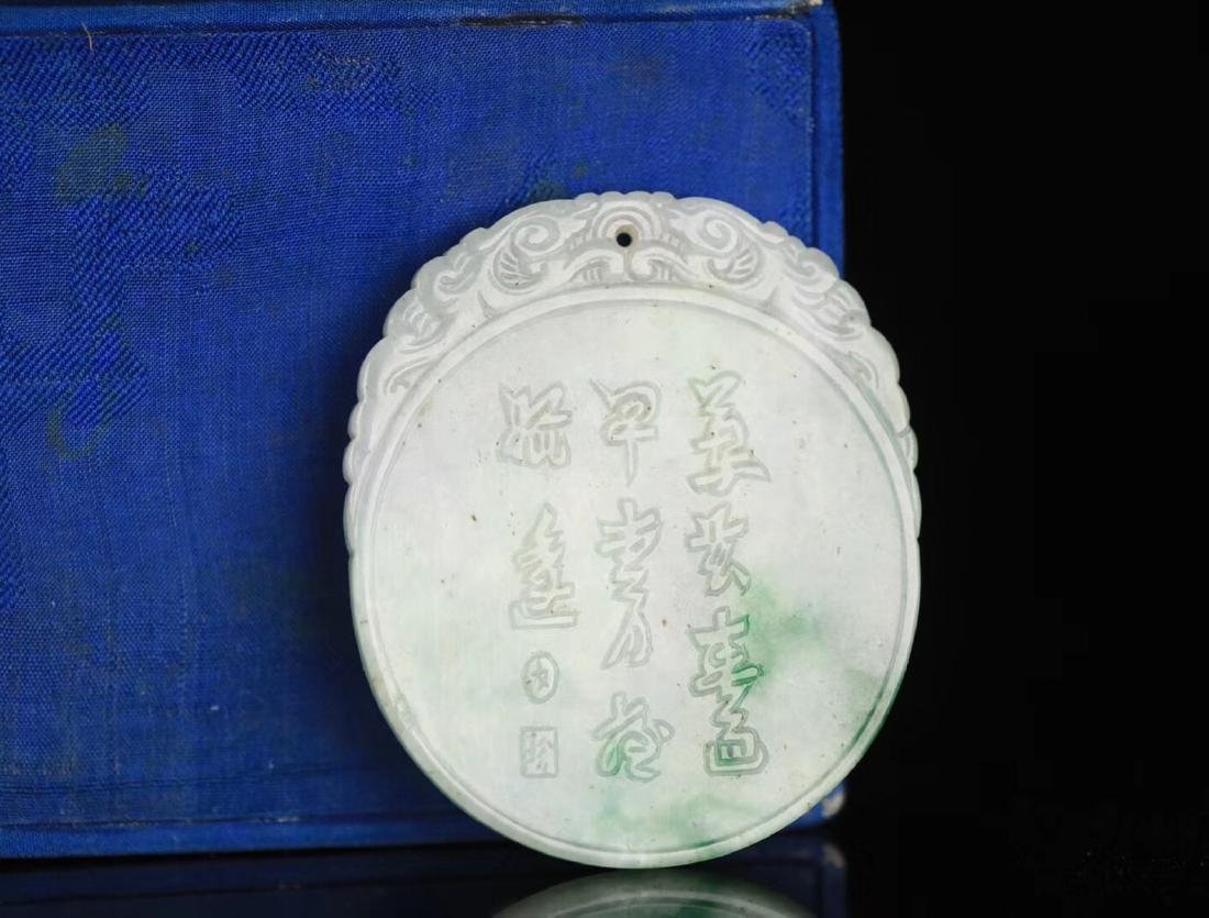 A JADEITE CARVED CHARACTER STORY PATTERN PENDANT - 2
