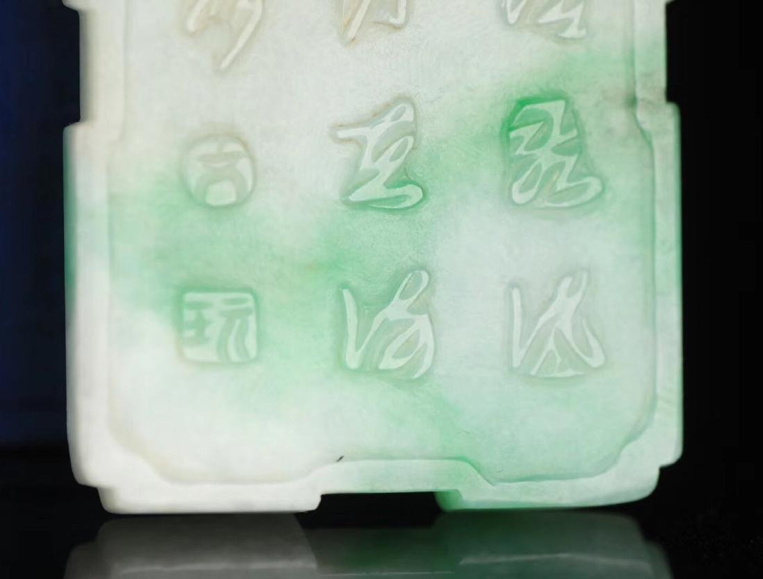 A JADEITE CARVED CHARACTER STORY PATTERN PENDANT - 8
