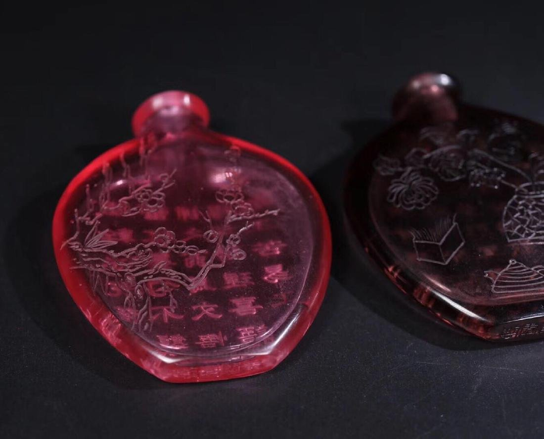 SET GLASSWARE CARVED PLANT PATTERN SNUFF - 9
