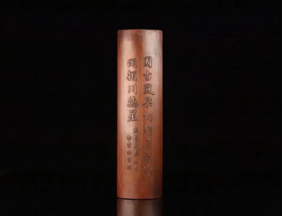 A BAMBOO CARVED POETRY PATTERN ARM SHELF