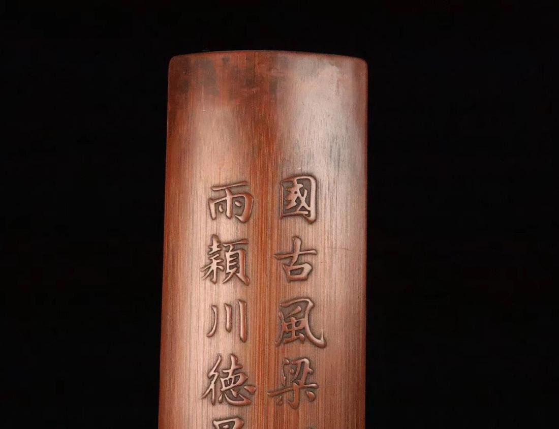 A BAMBOO CARVED POETRY PATTERN ARM SHELF - 2