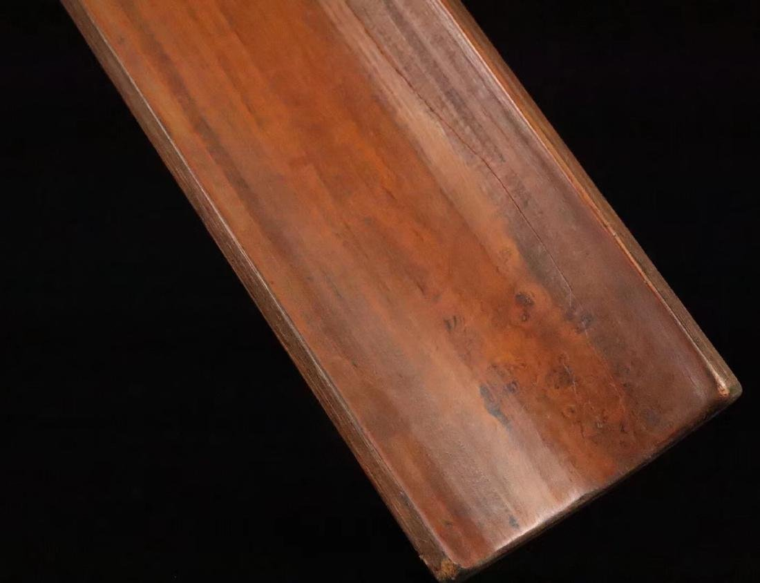 A BAMBOO CARVED POETRY PATTERN ARM SHELF - 9